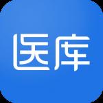 医库app下载_医库app最新版免费下载