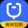 小禾医助app下载_小禾医助app最新版免费下载