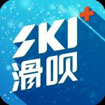 滑呗app下载_滑呗app最新版免费下载