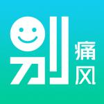 别痛风app下载_别痛风app最新版免费下载
