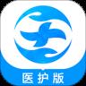上门康复医护app下载_上门康复医护app最新版免费下载