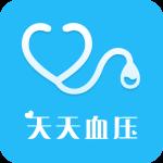 天天血压app下载_天天血压app最新版免费下载