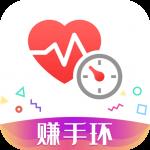 体检宝测血压视力心率app下载_体检宝测血压视力心率app最新版免费下载