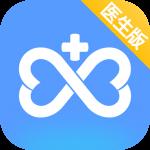 微医生app下载_微医生app最新版免费下载