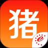 猪易通app下载_猪易通app最新版免费下载