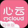 心云妈咪app下载_心云妈咪app最新版免费下载