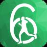 6分钟步行测试app下载_6分钟步行测试app最新版免费下载