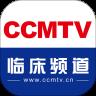 医学视频app下载_医学视频app最新版免费下载