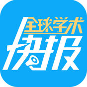 CNKI全球学术快报app下载_CNKI全球学术快报app最新版免费下载
