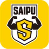 赛普私人教练认证app下载_赛普私人教练认证app最新版免费下载