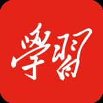 学习强国app下载_学习强国app最新版免费下载