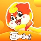 画啦啦app下载_画啦啦app最新版免费下载