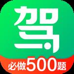 驾校一点通app下载_驾校一点通app最新版免费下载
