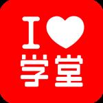 爱学堂app下载_爱学堂app最新版免费下载