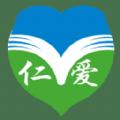 仁爱英语课本同步app下载_仁爱英语课本同步app最新版免费下载