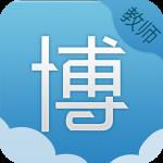 博育通教师版app下载_博育通教师版app最新版免费下载