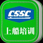上船培训app下载_上船培训app最新版免费下载