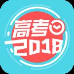 高考倒计时app下载_高考倒计时app最新版免费下载