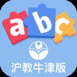小学英语点读app下载_小学英语点读app最新版免费下载