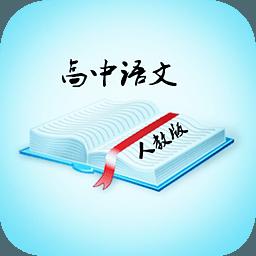 高考语文背诵app下载_高考语文背诵app最新版免费下载