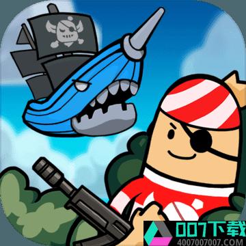 香肠派对无敌版app下载_香肠派对无敌版app最新版免费下载