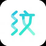 纹字锁屏app下载_纹字锁屏app最新版免费下载