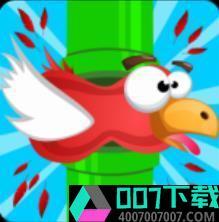 可爱小鸟压碎app下载_可爱小鸟压碎app最新版免费下载