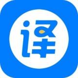 拍照英语翻译app下载_拍照英语翻译app最新版免费下载