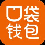 口袋钱包app下载_口袋钱包app最新版免费下载
