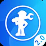 小扳手app下载_小扳手app最新版免费下载
