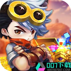 进击骑士团app下载_进击骑士团app最新版免费下载