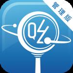 吆乎管理版app下载_吆乎管理版app最新版免费下载