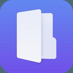 天天文件大师app下载_天天文件大师app最新版免费下载