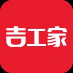 吉工家app下载_吉工家app最新版免费下载