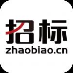 招标网app下载_招标网app最新版免费下载