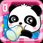 照顾小宝宝app下载_照顾小宝宝app最新版免费下载