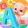 儿童教育学字母app下载_儿童教育学字母app最新版免费下载