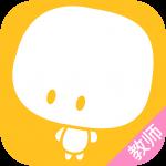 微家园教师版app下载_微家园教师版app最新版免费下载
