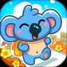 儿童宝宝教育故事app下载_儿童宝宝教育故事app最新版免费下载