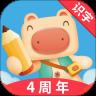 猪迪克识字app下载_猪迪克识字app最新版免费下载