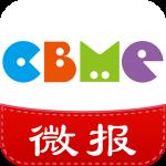 孕婴童微报app下载_孕婴童微报app最新版免费下载