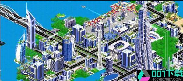 我的空闲城市app下载_我的空闲城市app最新版免费下载