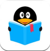 腾讯小说app下载_腾讯小说app最新版免费下载