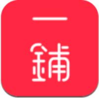 一铺购物app下载_一铺购物app最新版免费下载
