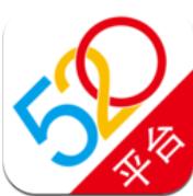 520平台app下载_520平台app最新版免费下载