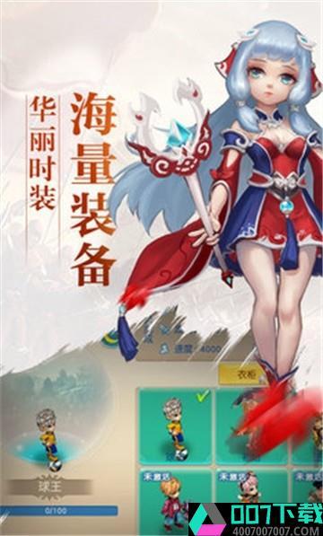 命运之梦app下载_命运之梦app最新版免费下载