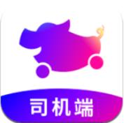 花小猪司机端app下载_花小猪司机端app最新版免费下载