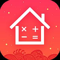 房贷计算器软件app下载_房贷计算器软件app最新版免费下载