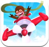 飞机漂流器app下载_飞机漂流器app最新版免费下载