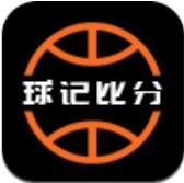 球记比分app下载_球记比分app最新版免费下载